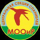 Секция МООиР